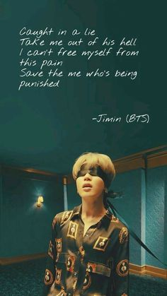 New Ideas For Bts Wallpaper Jimin Lie Bts Song Lyrics, Bts Lyrics Quotes, Bts Qoutes, First Love Bts Lyrics, Pop Lyrics, Bts Jimin, Bts Bangtan Boy, Foto Bts, Bts Citations