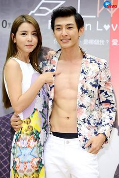 Fall In Love With Me Premiere - Aaron Yan & Tia Li Cute Asian Guys, Cute Korean, Korean Girl, Hot Actors, Actors & Actresses, Pretty Men, Beautiful Men, Good Morning Call, Aaron Yan
