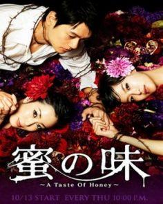 Watch Mitsu no Aji online