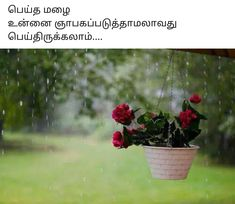 Rain Quotes, Love Quotes, Tamil Kavithaigal, Sad, Feelings, Wallpaper, Raining Quotes, Qoutes Of Love, Quotes Love