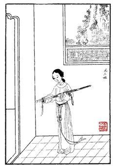 File:Hongloumeng Tuyong You Sanjie.jpg