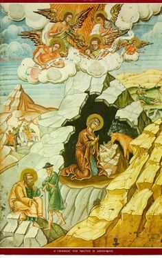 Orthodox Icons, Happy Mothers Day, Holiday Parties, Prayers, Party, Painting, Fictional Characters, Remedies, Bible