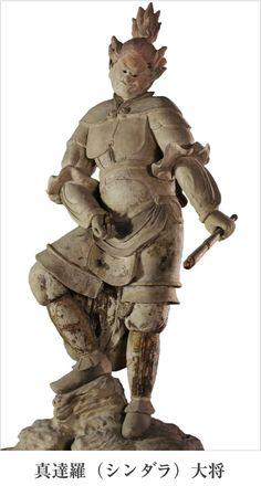 シンダラ大将 Japanese Warrior, Cloud City, Hindu Deities, Buddhist Art, Wood Sculpture, China, Ancient Art, Asian Art, Buddhism