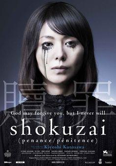Réalisé par Kiyoshi Kurosawa (2012) Kagawa, Kendo, Yu Aoi, God Forgives, Me Tv, Forgiveness, Tv Shows, Japan, Films