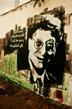 Ask Bill Gates to Divest his holding in Israel !!!Israel   ...درويش