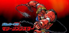 Miracle Robot Force: il quartetto di Super Robot vintage in mostra Tokyo