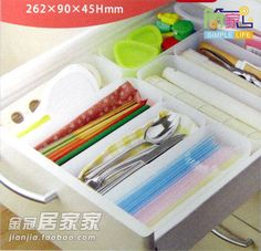 1pcs Multi-purpose finishing drawer boxes, Japanese-style tableware organize creative storage box, M No. single loaded E7239