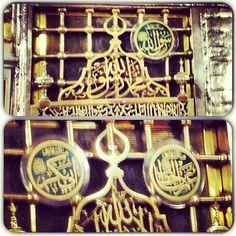 الروضة الشريفة | Al-Rawdah in المدينة المنورة | Al-Madina Al