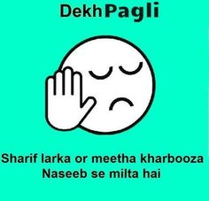 Best Jokes on Nawaj Shareef dekh bhai meme top desi jokes and meme by www.in funny jokes pakistan nawab shareef ! Desi Humor, Desi Jokes, Attitude Quotes, Life Quotes, Rebel Quotes, Attitude Status, Hurt Quotes, Reality Quotes, Whatsapp Text