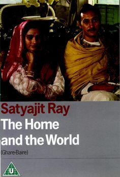Bimala (Swatilekha Chatterjee), the wife of landlord-king Nikhil (Victor Bannerjee), lives contentedly in the seclusion of her apartment, interacting with few others.  But when her liberal, western-educated husband convinces her to break custom and step into the world beyond, their lives are changed forever. Set in 1908, Ray's adaptation of Rabindranath Tagore's novel examines the clash of Indian and western cultural values.