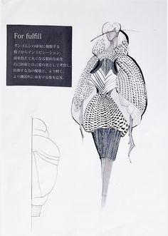 HEP OFC -Original Fashion Contest- 公式サイト