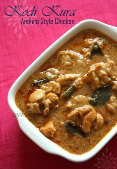 Kodi Kura | Andhra Style Chicken Recipe | Spicy Andhra Chicken Curry