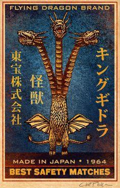日本の特撮作品に登場するキャラクターをビンテージなマッチ箱のラベルのような不思議な魅力のあるタッチで描いたのがこちらのイラスト集「Matchbox Art」。古き日本をイメージした富士山や桜を背景に怪獣やヒー...