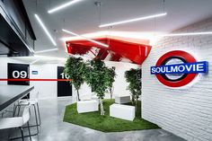 Soul Movie Offices S1, Roma, 2016 - Brain Factory - Architecture & Design