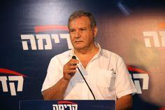 Priorities, Israel, Politics, Marketing, History, Historia