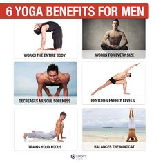 Can't figure out why men need yoga? Check out our 6 yoga benefits for men and get started with it in no time!   #yoga #yogaformen #maleyoga #yogabenefits