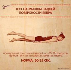 10 простых упражнений 10 (638x635, 194Kb)