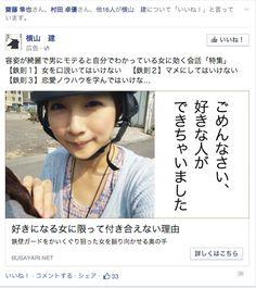 Facebook 2014-12-05 19-12-16