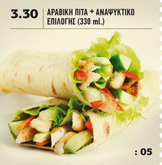 BeFresh | Menu > Προσφορά: 05 Espresso Bar, Fresh Rolls, Menu, Ethnic Recipes, Food, Menu Board Design, Eten, Meals, Menu Cards