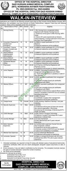 Pakistan Testing Service Islamabad Jobs  Jobs In Pakistan