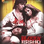 SongsPk >> Bloody Isshq - 2013 Songs - Download Bollywood / Indian Movie Songs