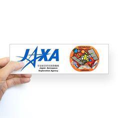 Hayabusa 2 Bumper Sticker on CafePress.com