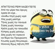 Just For Laughs, Minions, Funny, Fictional Characters, Humor, The Minions, Funny Parenting, Fantasy Characters, Minions Love