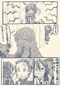 やまいも (@yamaimo_7025) さんの漫画 | 32作目 | ツイコミ(仮) Anime Love, Manga Anime, Twitter, Feelings, Yahoo, Best Couple