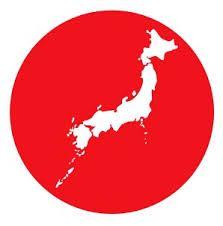 Manual para el viajero en Japón