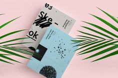 Art book Collection on Behance