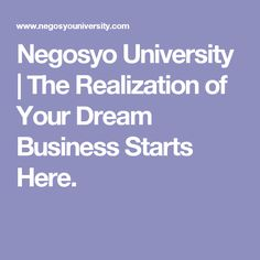 41 best schools and education images on pinterest colleges negosyo university the realization of your dream business starts here fandeluxe Images