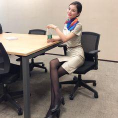  AFA since May 2016さんはInstagramを利用しています:「Follow ✈️ @asianflightattendant at Dong hai airlines _______________________________________________________ #asianflightattendant…」 Air Hostage, Flight Pilot, Airline Cabin Crew, Pantyhose Legs, Nylons, Stocking Tights, Black Stockings, Working Woman, Flight Attendant