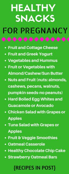 10 healthy snacks for pregnancy. These on the go snacks will help you gain less weight, feel less sick and have more energy.