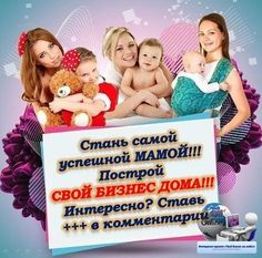 Анна Мельник