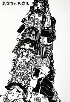 Read Team Demon Slayer from the story [KnY][Drop] Góc Demon Slayer by (- Manga Anime, Fanarts Anime, Anime Demon, Anime Characters, Anime Art, Sad Anime, Anime Bebe, Slayer Meme, Demon Hunter