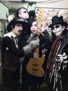 Leetspeak monsters Goth Music, Visual Kei, Monsters, Bands, Rock, Style, Swag, Stylus, Skirt