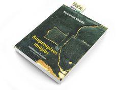 Κωνσταντίνος Μαυρίδης: «Λησμονημένες ιστορίες» κριτική του Απόστολου Σπυράκη Cover, Books, Art, Art Background, Libros, Book, Kunst, Performing Arts, Book Illustrations