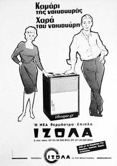Παλιές Διαφημίσεις #118   Ithaque Old Posters, Vintage Posters, Retro Ads, Vintage Ads, Greece History, Old Advertisements, I Gen, Old Ads, Advertising Poster