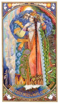 Отец Небо и мать Земля