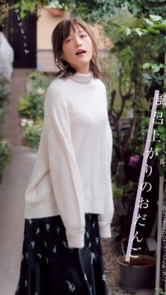 Tsubasa Honda Tsubasa Honda, Japan Fashion, Idol, Japanese, Journal, Actresses, Female, Celebrities, Lady