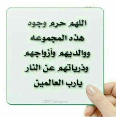 To everyone following this board...!!!!نحبكم في الله
