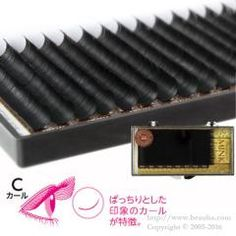 http://www.beauba.com/products/detail.php?product_id=13794 Butterfly Mink Lashes C Curl Thickness (0.2) 11mm. #EyelashExtension #MinkLashes  The soft and light material blends in well with original lashes. Gives you more unique and attractive eyes if you adjust the length and thickness.