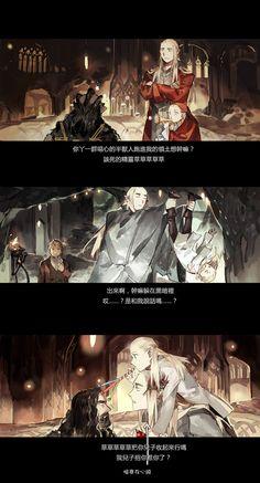 TAR Shadow Magician, The Lord of the Rings, Legolas, Thorin Oakenshield, Bilbo Baggins, Thranduil 600x1112