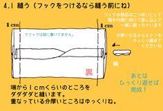 新!とっても簡単なティッシュボックスケースの作り方。BOXティッシュ カバー 箱ティッシュ | halu stamp FACTORY Diy And Crafts, Stamp, Sewing, Handmade, Index Cards, Japanese Language, Hand Made, Needlework, Stamps