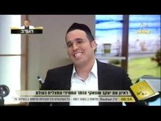 Yaakov Shwekey Interview On Israeli TV Israel, Interview, Songs, Tv, Youtube, Television Set, Song Books, Youtubers, Youtube Movies