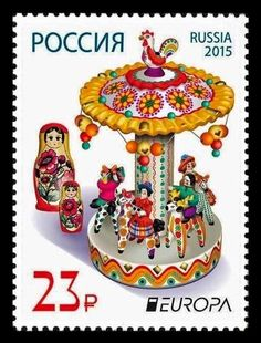 GULFMANN STAMPS WORLD: RUSSIA ~ 2015 EUROPA - Old Toys