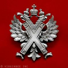RUSSIAN IMPERIAL EAGLE ST.ANDREW CROSS RUSSIA EMPIRE ORDER INSIGNIA SILVER BADGE by VENICEBEE. $9.95. 20153 * GREAT COLLECTIBLE! SECURE AND SPEEDY DELIVERY FROM LAS VEGAS, NEVADA- THE SILVER STATE! GREAT ITEM! HONEST PRICE! SUPERB QUALITY! Only positive feedback from our buyers, regarding this item. SIMPLY THE BEST! BRAND NEW WELL-MADE ITEM! LIMITED COMMEMORATIVE ISSUE! Badge of Order of St. Andrew the First Called. Beautiful Russian Imperial Double-Headed Imperi...