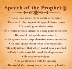 The speech of the blessed Prophet Muhammad (may peace be upon him)!