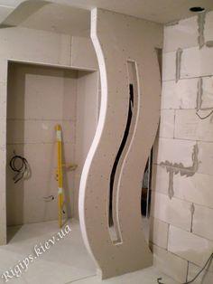 перегородки из гипсокартона - Поиск в Google Pop Design, Floor Design, Wall Design, Plafond Design, Wall Fans, False Ceiling Design, Pink Walls, Luxury Interior Design, Living Room Designs