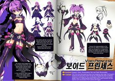 Concept Artwork for Void Princess. Elsword Online, Anime Style, Character Design, Character Ideas, In This World, Raven, Image, Princess, Amazing Art